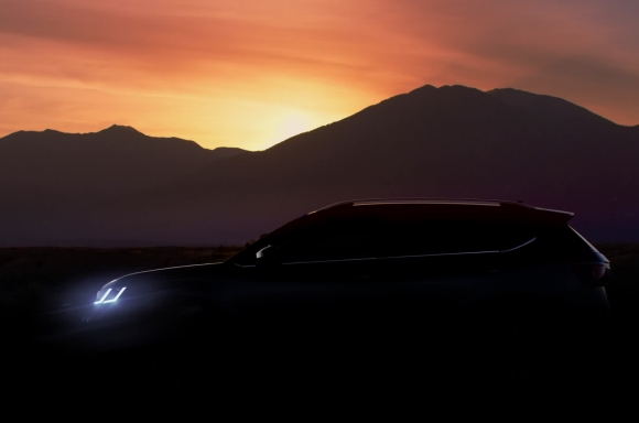 Volkswagen teases new compact SUV